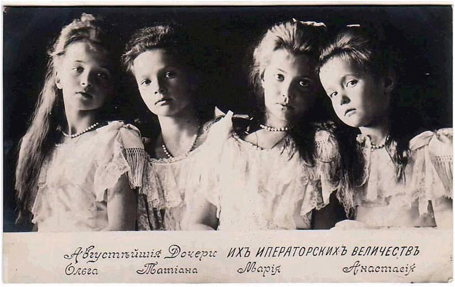 Dinastija Romanov ESS_PasteBitmap0018163