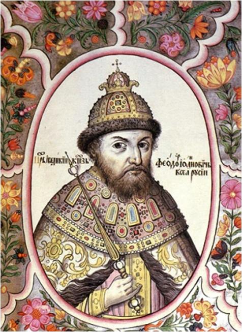 den siste russiske tsar
